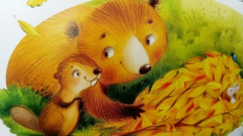 Besplatne priče o vjevericama